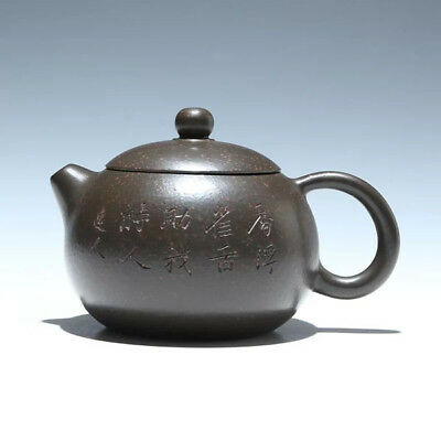 Chinese Yixing Zisha Hand Carved Green Clay Xishi Teapot 280cc by Wang Zhenxue