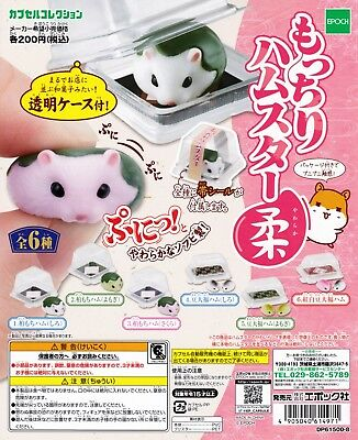 Mocchiri Hamster -Yawaraka- Soft type Figurine 6pcs set GASHAPON Japan EPOCH