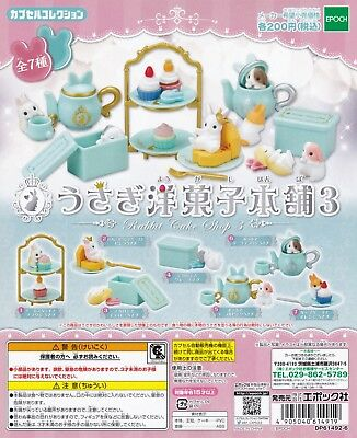 Rabbit Cake Shop 3 Figurine 7pcs set GASHAPON Japan EPOCH