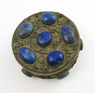 Antique 19th century Middle Eastern Brass Box set with Lapis Lazuli Stones