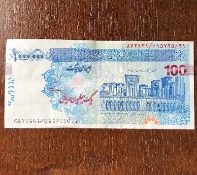 Persia Iran 1,000,000 RIALS Circulated Banknote 1 Million Rial Note with Stamp