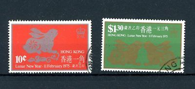 hong kong 1969 new year cock fine used cad picclick ca. Black Bedroom Furniture Sets. Home Design Ideas