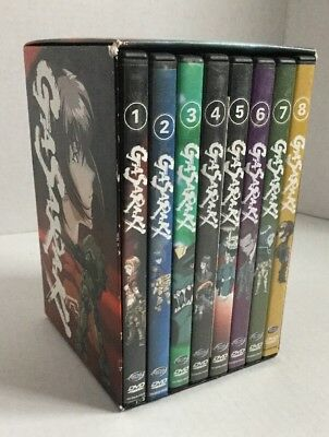 Gasaraki Collection Complete Anime DVD Box Set English Dub 1-8