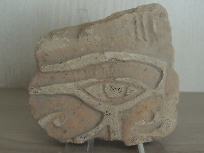 Ancient Egyptian Stone Fragment Relief,The Eye of Horus