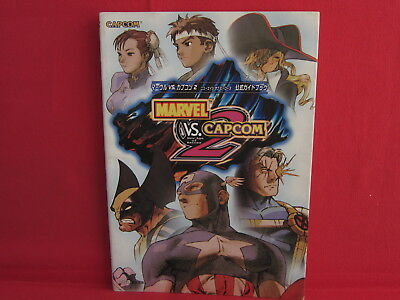 Marvel VS Capcom 2 - New Age of Heroes Official Guide Book / DC PS2