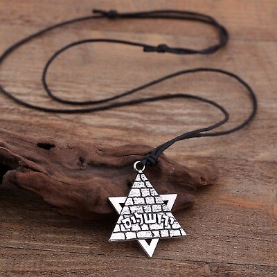 Vintage Silver Israel Jewish Star of David Egyptian Pyramids Pendant Necklace