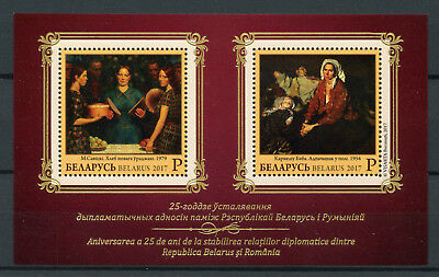 Belarus 2017 MNH Diplomatic Relations JIS Romania 2v M/S Art Paintings Stamps