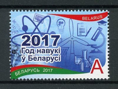 Belarus 2017 MNH Year of Science 1v Set Stamps
