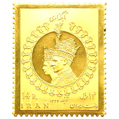 coin gold plat traditional from Iran Persian shahbanoo tajgozari  stamp