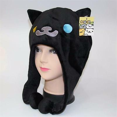 Hot Game Neko Atsume ねこあつめKitty Collector Odd San Cute Cat Plush Hat Cosplay Cap