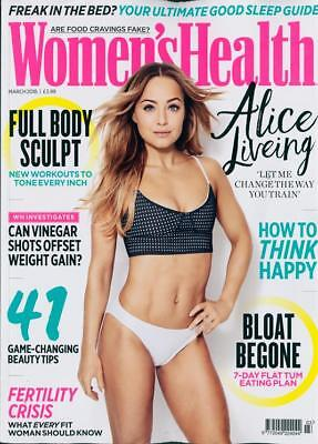 Women's Health Magazine March 2018 ~ Alice Liveing Cover & Workout ~ New ~