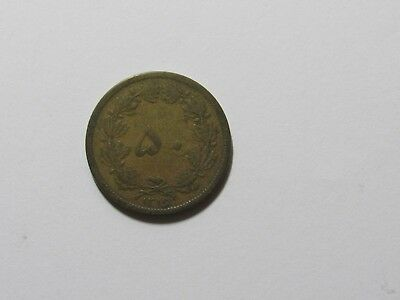 Old Iran Coin - 1316 ( 1937 ) 50 Dinars - Circulated