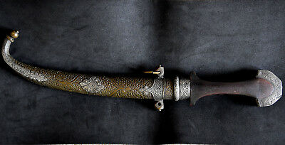 Antique Silver and Brass Dagger Knife Khanjar Persian Islamic Middle Eastern