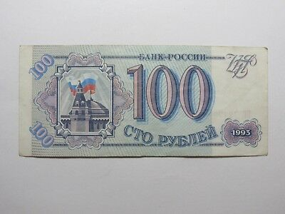Old Russia Paper Money Currency - #254 1993 100 Rubles - Nice Circulated