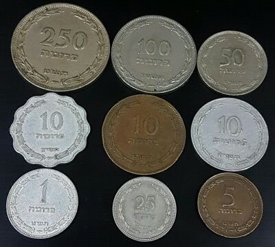Complete Pruta SET - Lot of 9 Israeli Coins Collection Israel Coin 1949-1957 AU
