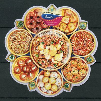 Malaysia 2017 MNH Festival Foods Series Indian 1v M/S Gastronomy Stamps