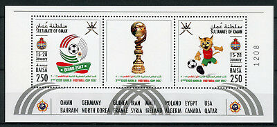Oman 2017 MNH CISM World Football Cup 2017 2v M/S Soccer Sports Stamps