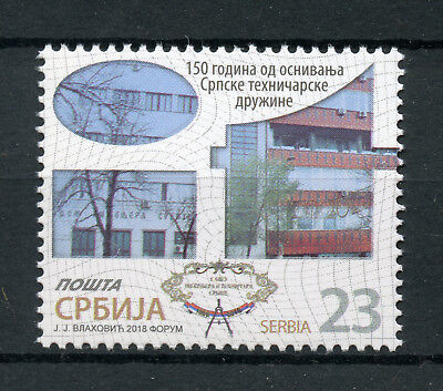 Serbia 2018 MNH Serbian Technicians Society 150th Ann 1v Set Architecture Stamps