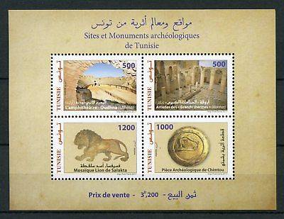 Tunisia 2017 MNH Archaeological Sites & Monuments 4v M/S Tourism Coins Stamps