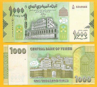 Yemen 1000 Rials p-new 2017 (2018) (1) new reduced size UNC Banknote