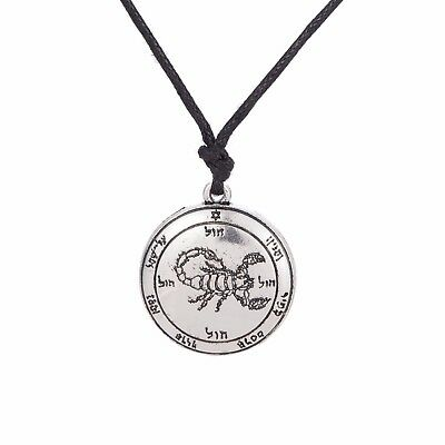 KEY OF SOLOMON The Fifth Pentacle of Mars Wicca Amulet