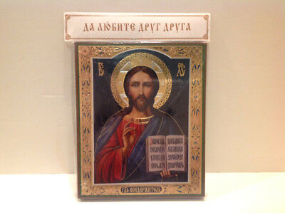 """Russian Orthodox Wooden Icon  Jesus Christ  Golden Embossed 8""""x6.5""""x1"""""""
