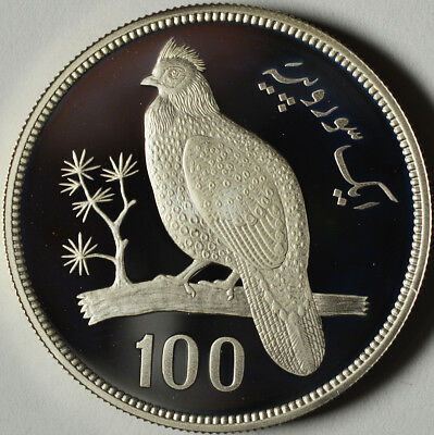 Pakistan 1976 100 Rupees Sterling Silver Proof Pheasant in Plastic Capsule