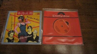 """Siouxsie And The Banshees 7"""" Single P/s * Hong Kong Garden / Voices * Japan"""