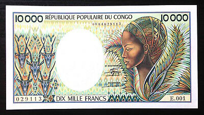 Congo Republic, Bank Central African States, 10000 Francs ND (1983), P-7, CH UNC