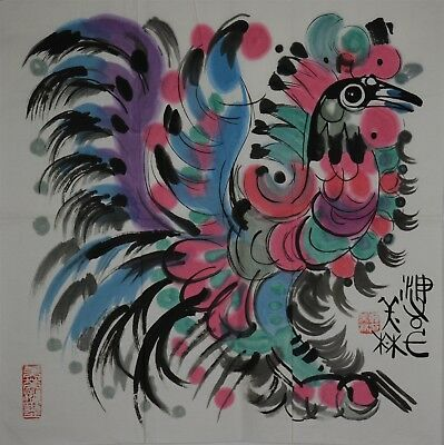 Unique Large Chinese Painting Signed Master Han Meilin No Reserve Unframed J7989