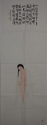 Very Rare Large Chinese Painting Signed Master He Jiaying No Reserve S6917
