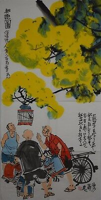Fine Large Chinese Painting Signed Master Ma Haifang No Reserve Unframed G9163