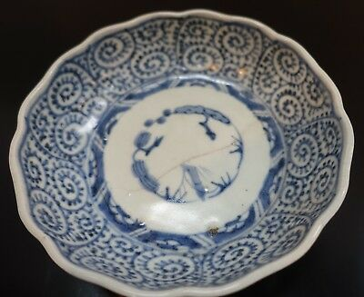 #ppg203 ANTIQUE JAPANESE EDO BLUE & WHITE BOWL, TACO (OCTOPUS) DESIGN, cracks