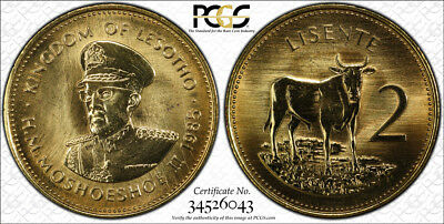 1985 Lesotho 2 Lisente PCGS SP67 - Extremely Rare Kings Norton Mint Proof