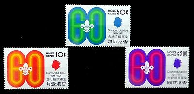 HONG KONG 1971 Scouts SG270-272 Mounted Mint NF728