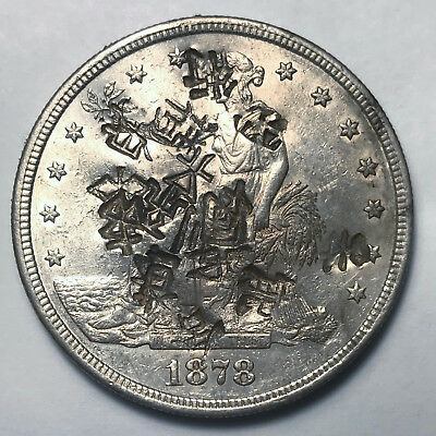 1878 S UNITED STATES SILVER TRADE DOLLAR AU Chopmarked! NEAT!!!