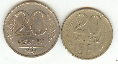 USSR 1961 TWENTY KOPEKS and RUSSIA 1992 TWENTY RUBLES - 2 COINS