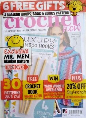 Crochet Now  Magazine Issue #26 ~ In Sealed Pack With Free Gift ~ New ~