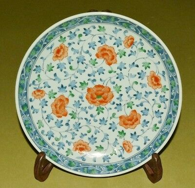 Japanese Plate Bowl Pottery Asian Flower Container Art Japan dish Vessel c423