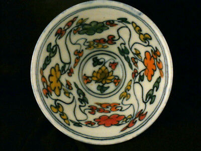 Exquisite Chinese  Porcelain  Hand Drawing *lotus* Bowl Collection