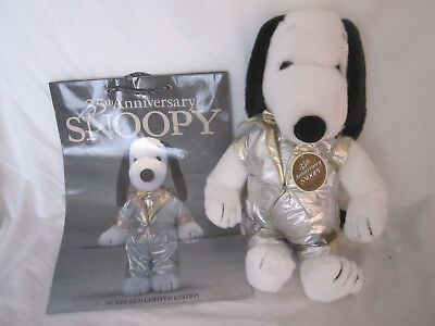 "NWT Vtg Snoopy Plush 18"" 35th Anniversary Collectors Edition 1985 Certificate"