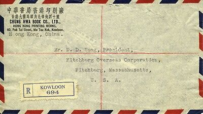Hong Kong Stamps KGVI Three Post-war Airmail Covers to N. America Blocks on Back