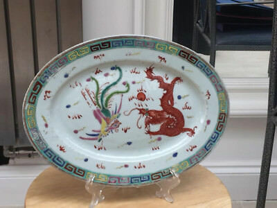 Antique Chinese Dragon and Pheonix marriage plate