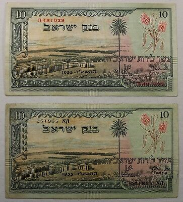Nice Lot of 2 1955 1 Lirot Notes Bank of Israel Both Red & Black Serial Numbers!