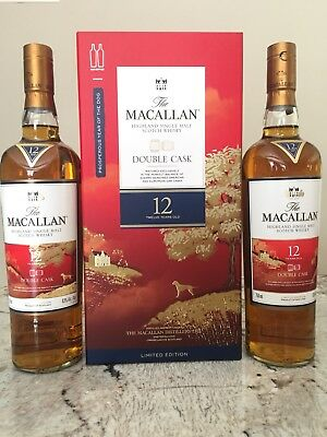Macallan ***LIMITED EDITION*** (only 2500 shipped worldwide)