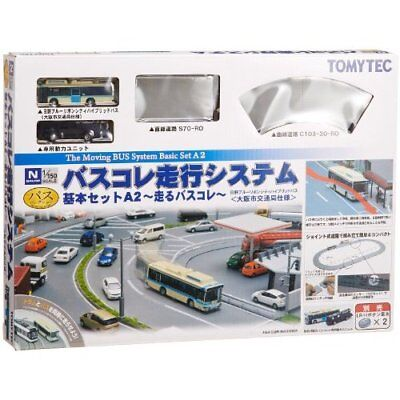Moving Bus System Basic Set A2 1/150 N scale Tomytec Japan with Tracking
