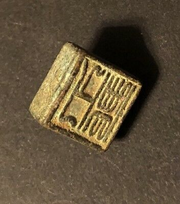 Ancient Style Chinese Brass Bronze Emperor's Seal Stamp Meta Wax