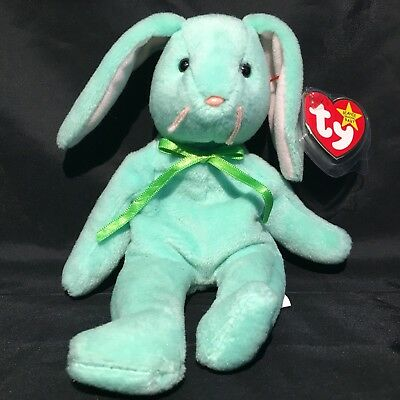 Beanbag Plush * TY Beanie Babies * Hippity * With Error * With Tag