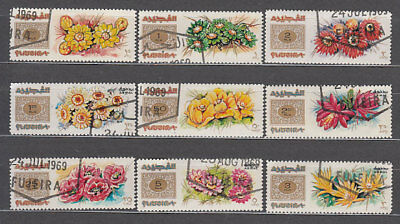South Arabia Este (Fujeira) - Mail Yvert 96+A.30 or Flora