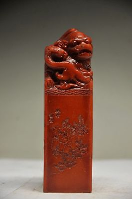 Delicate Chinese Shoushan Stone Hand Carved Auspicious Beast Seal